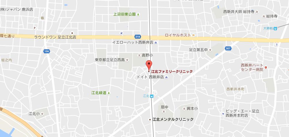 江北ファミリークリニック
